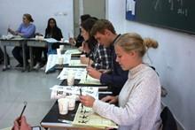 Gain a TEFL qualification, teach and learn Mandarin in China